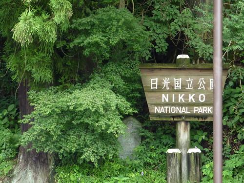 Parc Nacional de Nikko