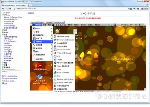 WBM002.jpg