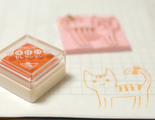 How to carve a stamp 15