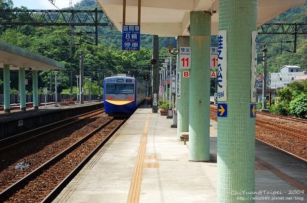 雙溪火車站05.jpg