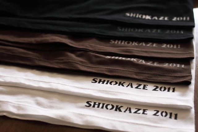 SHIOKAZE 2011 PRIZE