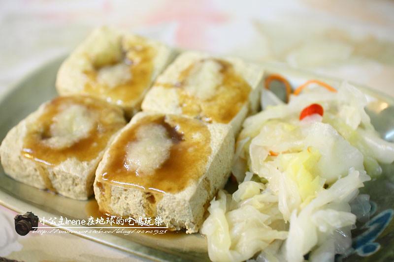 三重古早味麻辣臭豆腐