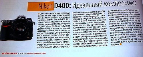 d400-russisches-magazin