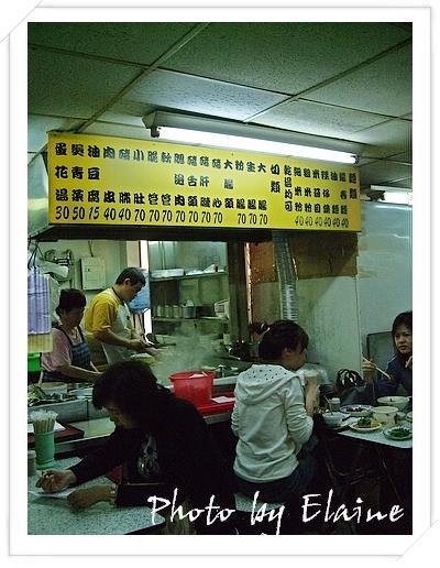 士東市場黃媽媽米粉湯
