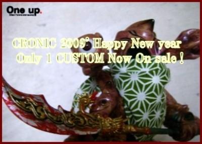 Cronic x One Up New Years Customs