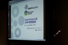 Jaris & OpenSolaris