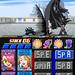 Bleach__Dark_Souls-Nintendo_DSScreenshots16134image0039 par gonintendo_flickr