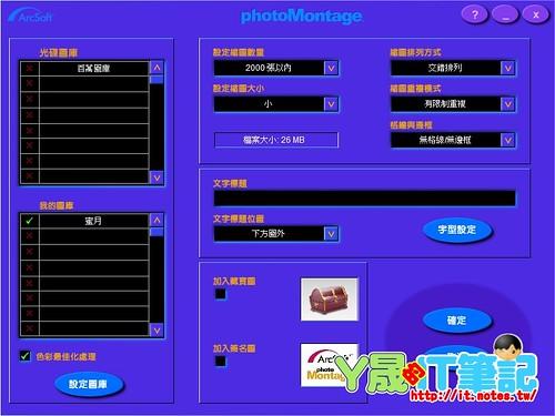 PhotoMontage-11