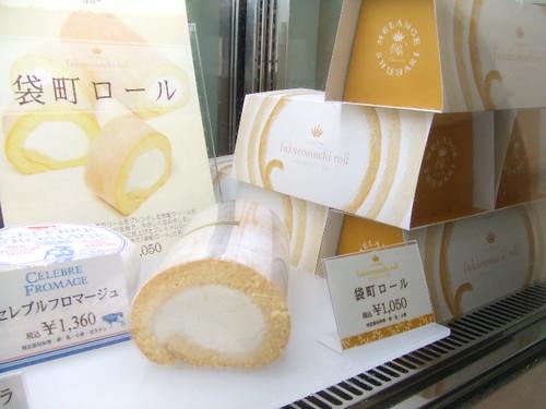 メランジュドシュハリ 広島 カフェ 画像7