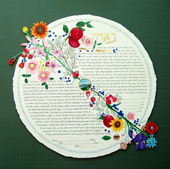 The View from the Mountaintop (dbandart) Tags: original wedding floral artwork anniversary illuminated jewish papercut ketubah katubah band judaic ketubba debra