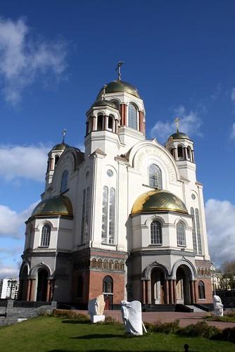 Yekaterinburg - 23