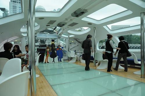 Inside Himiko