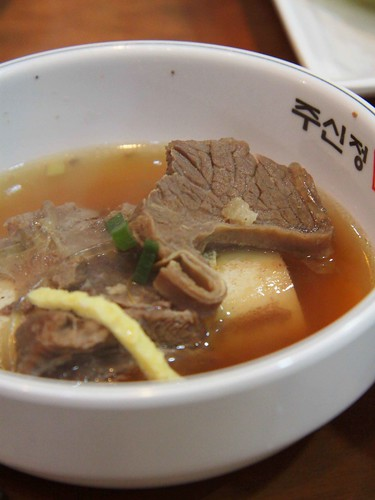 Clear Beef Rib Soup
