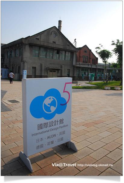 台中舊酒廠-2009台灣設計博覽會38