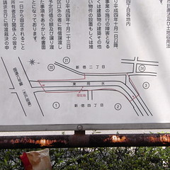 confusion of The Taisyaku Road 03