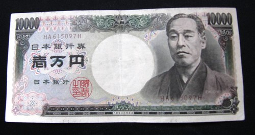 Top Japanese 10,000 Yen Note, Macro Photo