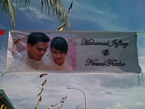 Aci wedding banner
