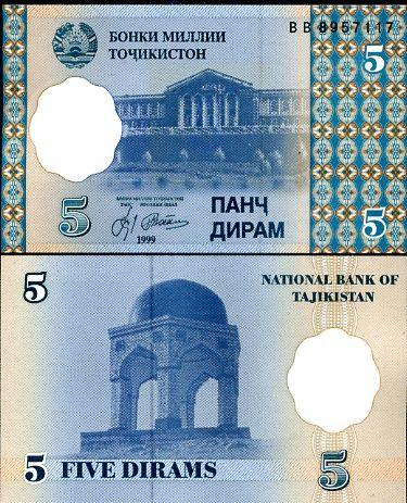 5 Diram Tadžikistan 1999(2000), P11