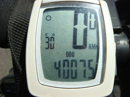 This is the official circumference of the Earth...And I can now call myself a RTW-cyclist...