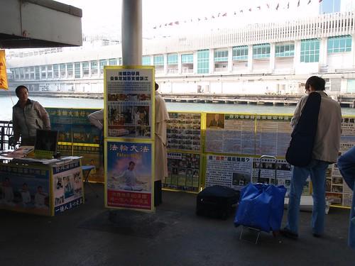 Manifestación de Falun Gong