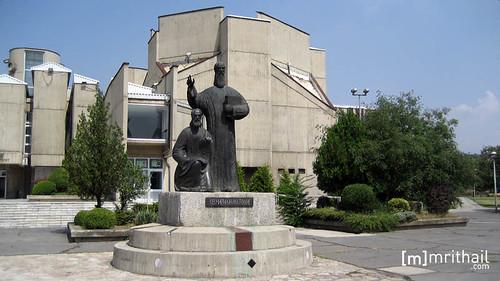 Skopje - University
