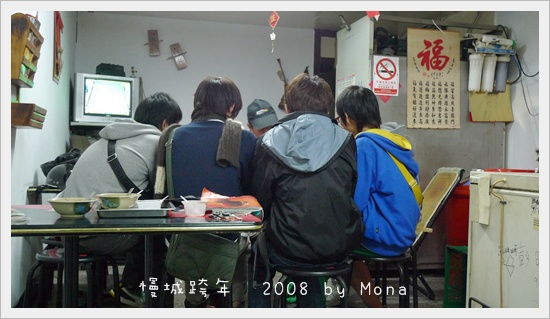 009-20090111