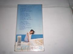 全新 原裝絕版 1994年 6月22日 高橋由美子 CD Single 原價 1000yen 2