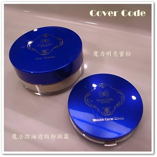 CoverCode_06