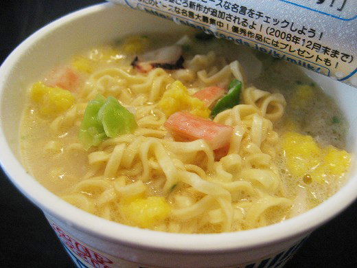 Milk Seafood Noodle from Nissin
