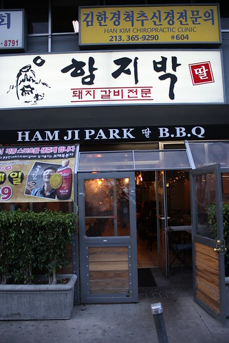 Ham Ji Park on 6th