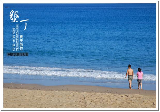【墾丁景點】來渡假吧~墾丁夏都飯店海灘實景29