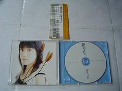 原裝絕版 2005年 9月7日 福田沙紀 CD 原價 1050yen 中古品 2