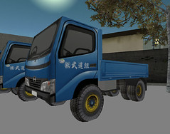 Budo-gumi Truck 1