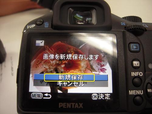 PENTAX K-x5