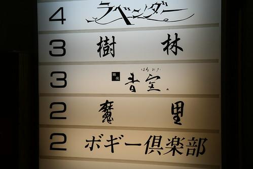 青空 by RafaleM