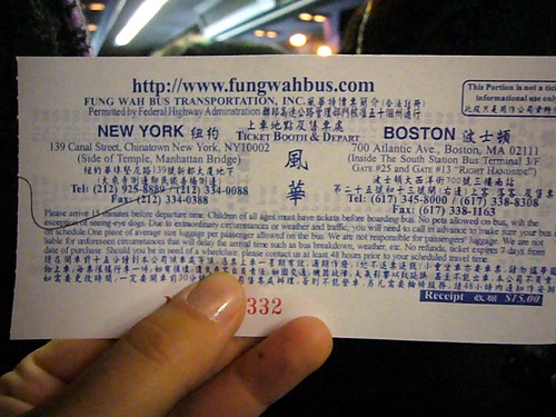 Fung Wah Bus to NYC!