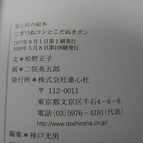 R0012628.JPG