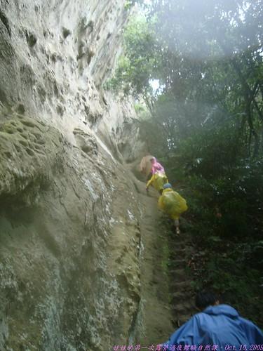 katharine娃娃 拍攝的 19登山步道。