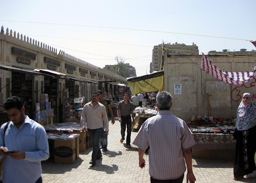 Cairo's second hand book market, near the Ezbekkiya Gardens
