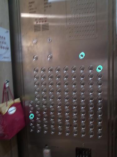 電梯控制板