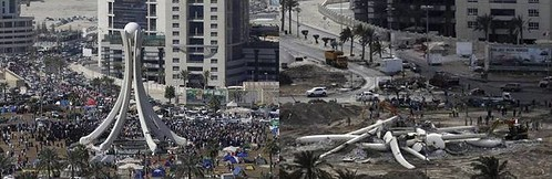 Bahrein perle
