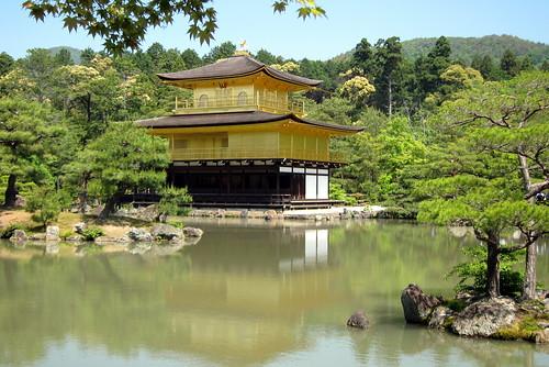 Kyōto - Kinkaku-ji: Golden Pavilion