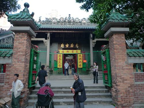 香港の寺院