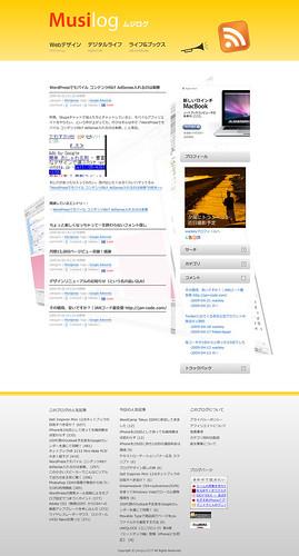 ブログデザイン勉強会 by you.