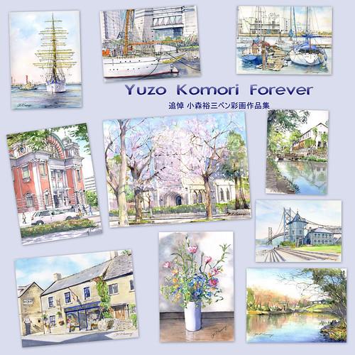Yuzo Komori Forever(追悼 小森裕三作品集)