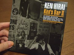 平井堅 ~ Ken's Bar Ⅱ