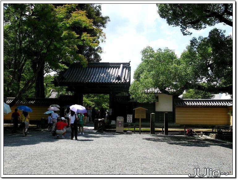 Day4金閣寺 (8)