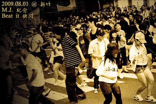 (B)新竹 MJ 快閃 beat it14