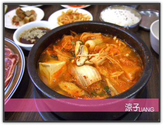 新羅韓式料理13