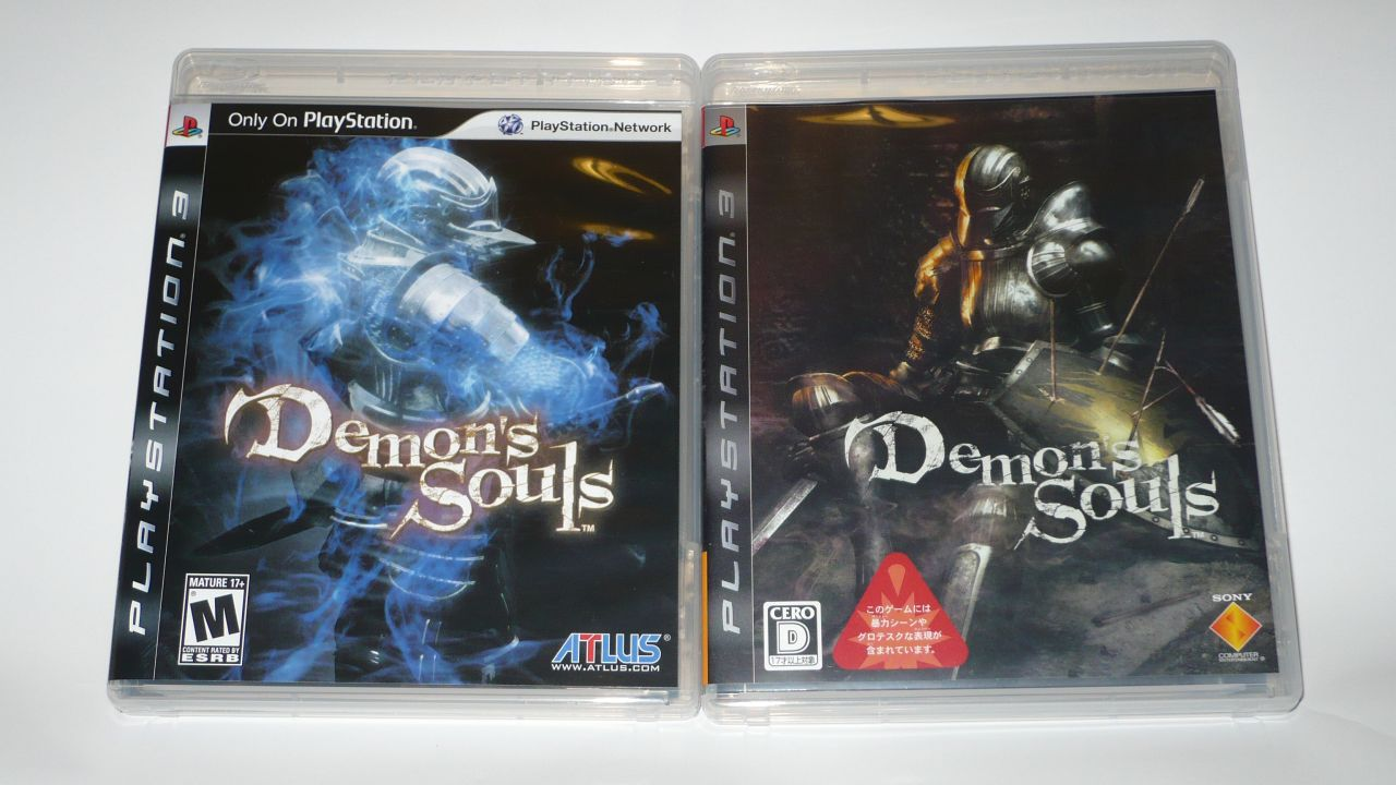 PS3_Demon's Souls_US_Deluxe Edition_06